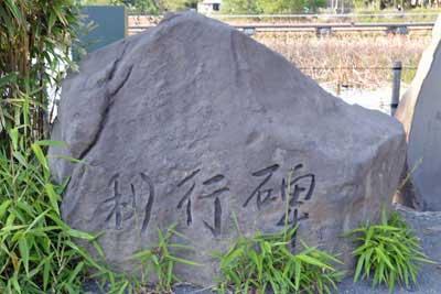 長谷川利行の画像 p1_27